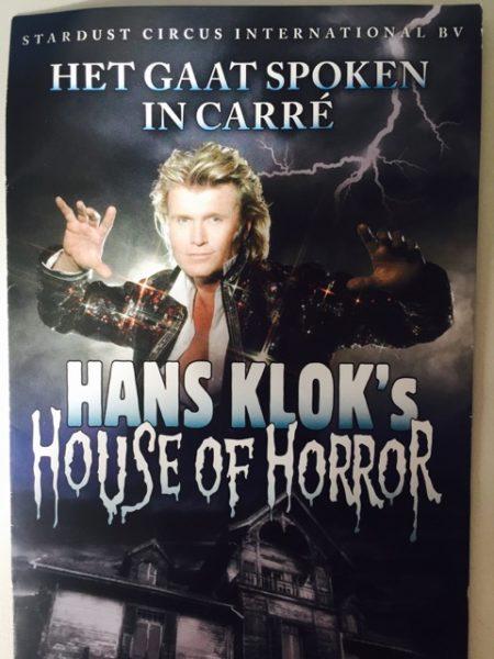 House of Horror 2016