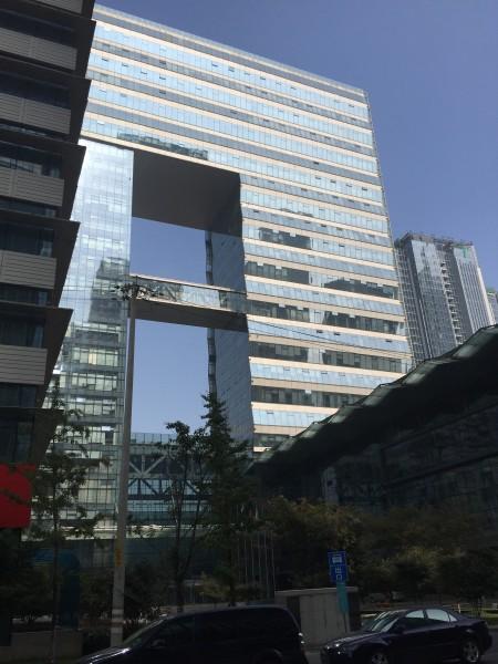 Blick aus dem Nanjing Xinhua Media Hotel