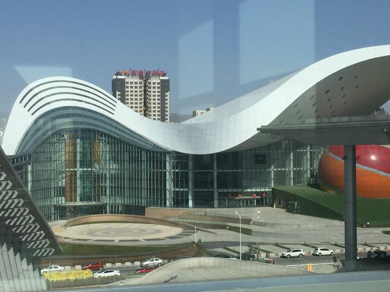 Magicians Theatre Hohhote Wulanqiate Inner Mongolia