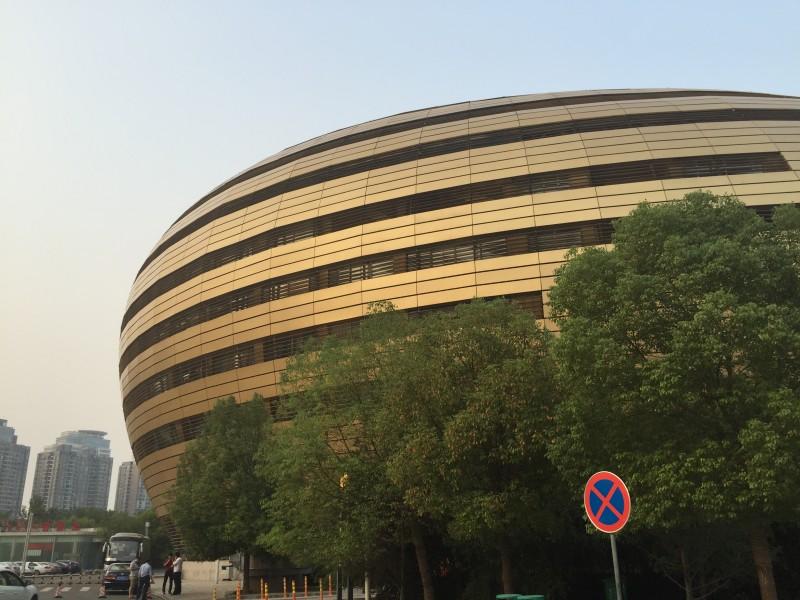 Theater Zhengzhou Henan