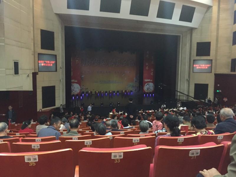 Taizhou Theater von innen
