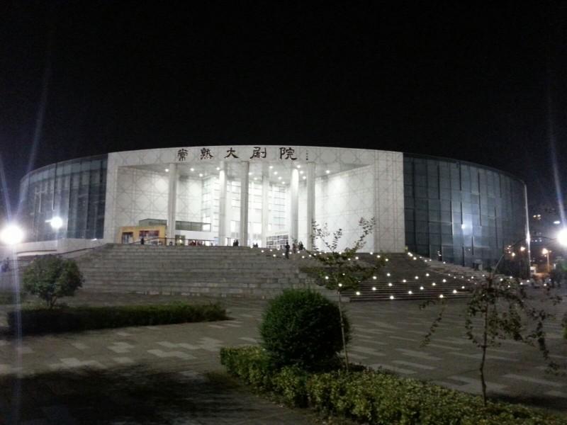 Wir Zauberer im Poly Theater Changshu