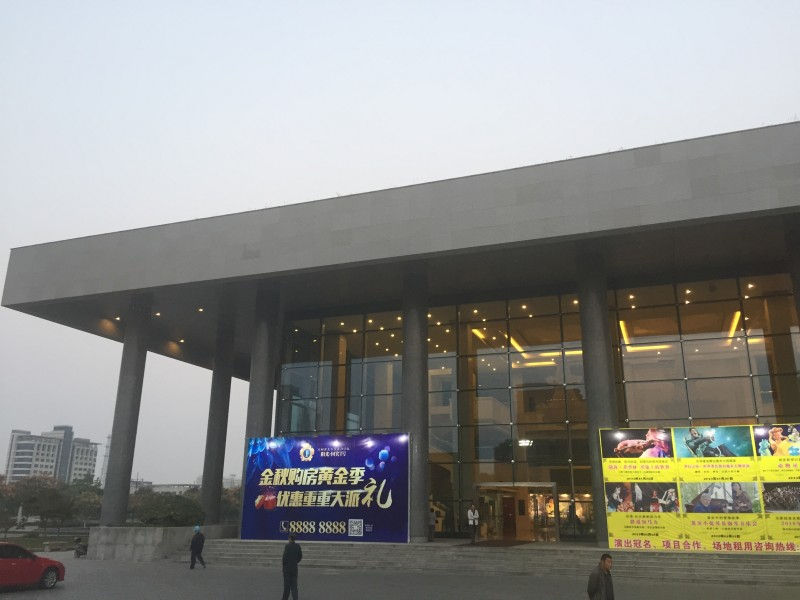 Taizhou Poly Theater Magic Show
