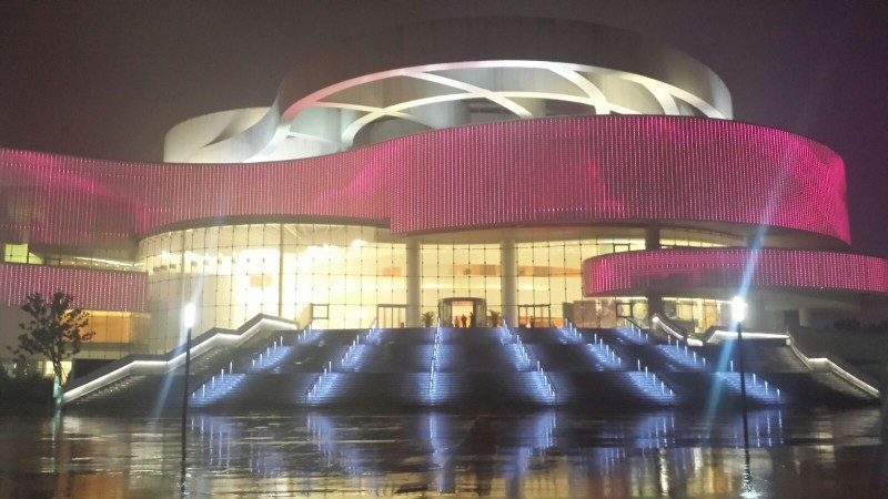 Kunshan Bao Li Ju Yuan Poly Theatre