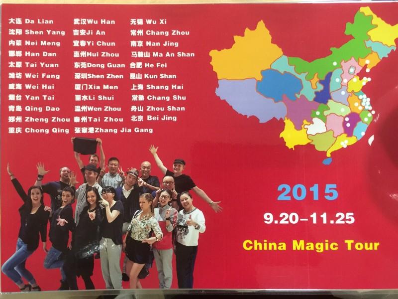 Unsere Zaubertour durch China