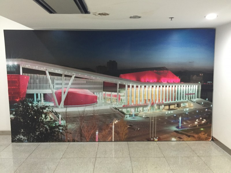 Bild vom Bild vom Theater Yantai (CN)