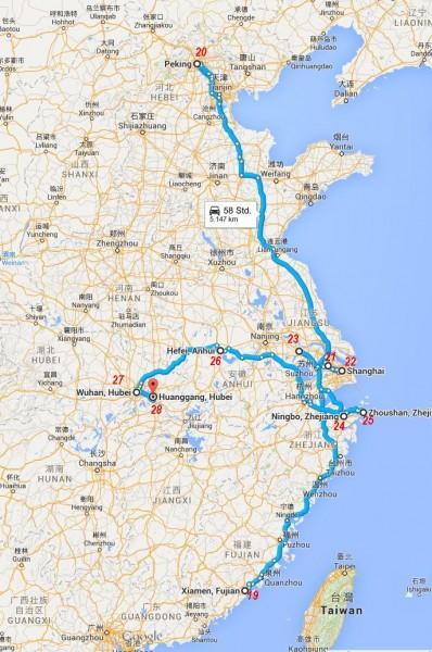 Tourplan Zaubershow Timothy Trust & Diamond China