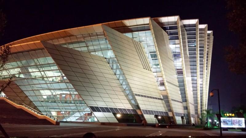 Unser Zauberer - Theater Wenzhou Bao Li Ju Yuan!