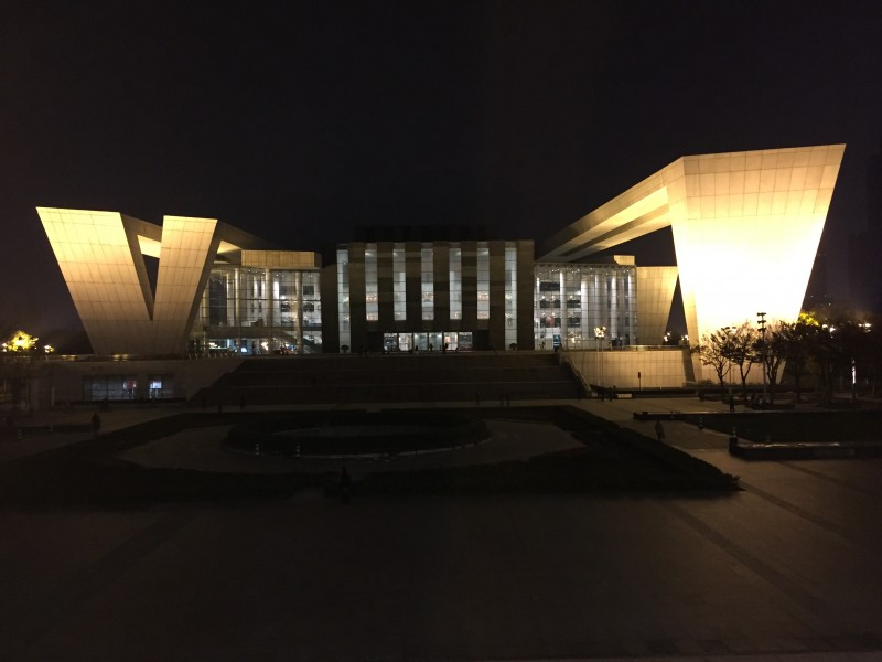 Wuhan Bao Li Ju Yuan Poli Theater
